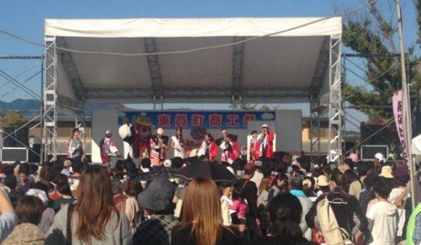 東員町商工祭 – 三重平安閣グループ